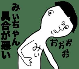 Michan! sticker #9209561