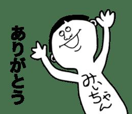 Michan! sticker #9209562