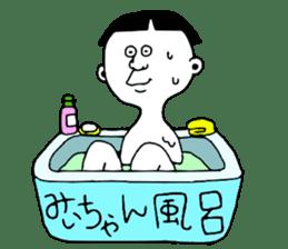 Michan! sticker #9209564