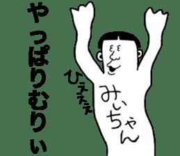 Michan! sticker #9209566