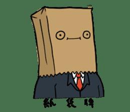 The Paper Bag Man sticker #9213489