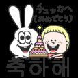 可愛い女の子の韓国語 | LINE STORE