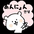 ひらがな韓国語3