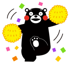 Kuma-mon (Useful stickers) sticker #9219039