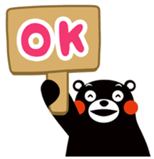 Kuma-mon (Useful stickers) sticker #9219040