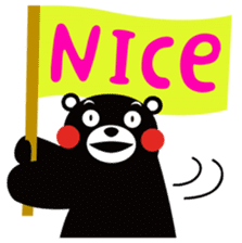 Kuma-mon (Useful stickers) sticker #9219068