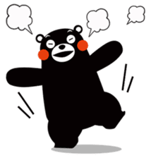 Kuma-mon (Useful stickers) sticker #9219069