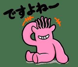 Ikkey Monkey sticker #9219922