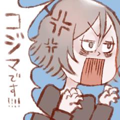 Kojima is always a full power... !