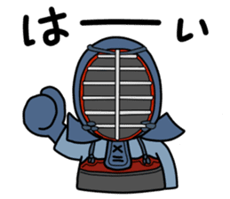 KENDO Samurai Boy 3 sticker #9223512