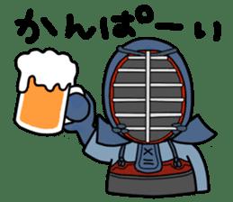 KENDO Samurai Boy 3 sticker #9223520