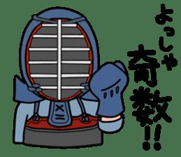KENDO Samurai Boy 3 sticker #9223522