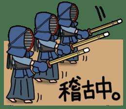 KENDO Samurai Boy 3 sticker #9223524
