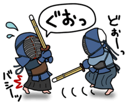 KENDO Samurai Boy 3 sticker #9223528