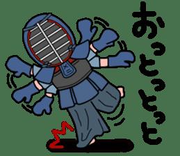 KENDO Samurai Boy 3 sticker #9223531