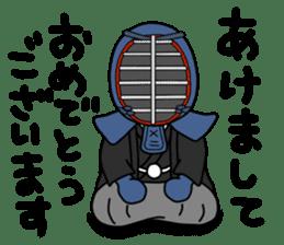 KENDO Samurai Boy 3 sticker #9223532