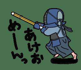 KENDO Samurai Boy 3 sticker #9223533