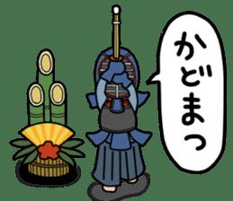 KENDO Samurai Boy 3 sticker #9223535