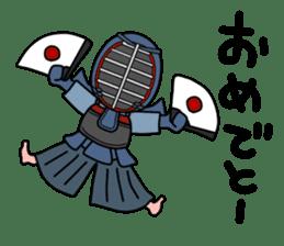 KENDO Samurai Boy 3 sticker #9223536