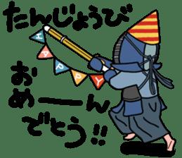 KENDO Samurai Boy 3 sticker #9223538