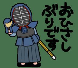 KENDO Samurai Boy 3 sticker #9223539