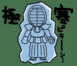KENDO Samurai Boy 3 sticker #9223540