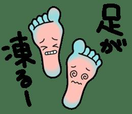 KENDO Samurai Boy 3 sticker #9223541