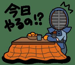 KENDO Samurai Boy 3 sticker #9223542