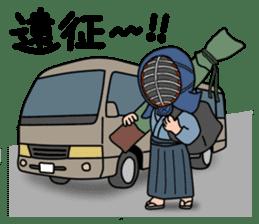 KENDO Samurai Boy 3 sticker #9223545