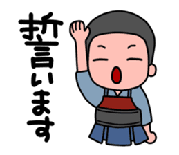 KENDO Samurai Boy 3 sticker #9223546