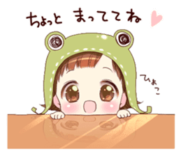 Hat of a frog sticker #9223940