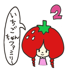 Second edition strawberry girl stickers.