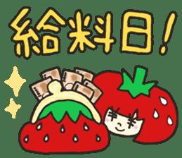 Second edition strawberry girl stickers. sticker #9225934