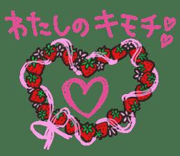 Second edition strawberry girl stickers. sticker #9225945