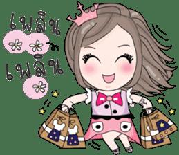 Enplo Girl sticker #9225960