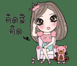 Enplo Girl sticker #9225978