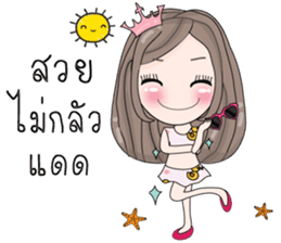 Enplo Girl sticker #9225986