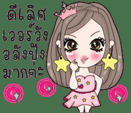 Enplo Girl sticker #9225987
