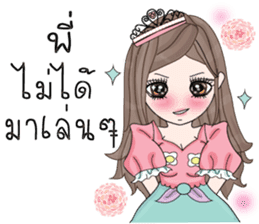 Enplo Girl sticker #9225988