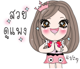 Enplo Girl sticker #9225989