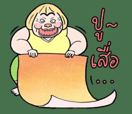 Paa Rangers 2 sticker #9226662