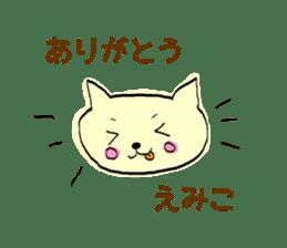 EMIKO sticker sticker #9230698