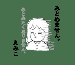 EMIKO sticker sticker #9230703
