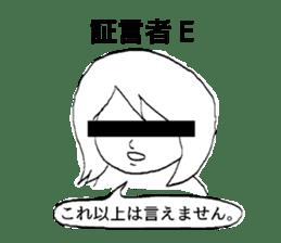 EMIKO sticker sticker #9230704