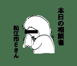 EMIKO sticker sticker #9230705