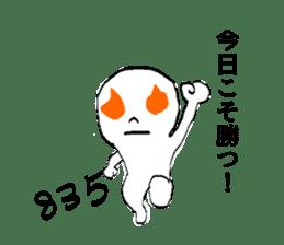 EMIKO sticker sticker #9230710
