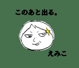 EMIKO sticker sticker #9230713