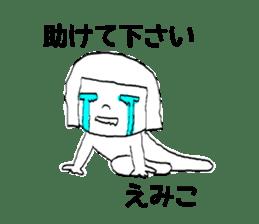 EMIKO sticker sticker #9230714