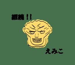 EMIKO sticker sticker #9230715