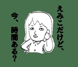 EMIKO sticker sticker #9230716